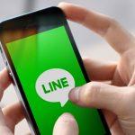LINEでネットワークに接続していませんと出る時のiPhone・Android対処方法